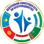 Центрально-Азиатская Сеть по Безгражданству