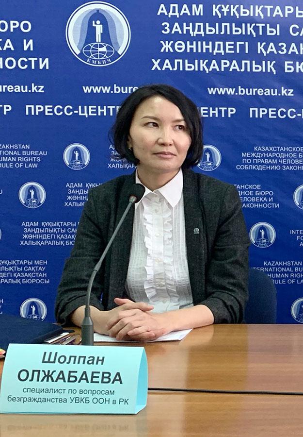 Специалист по вопросам безгражданства УВКБ ООН в Казахстане Шолпан Олжабаева