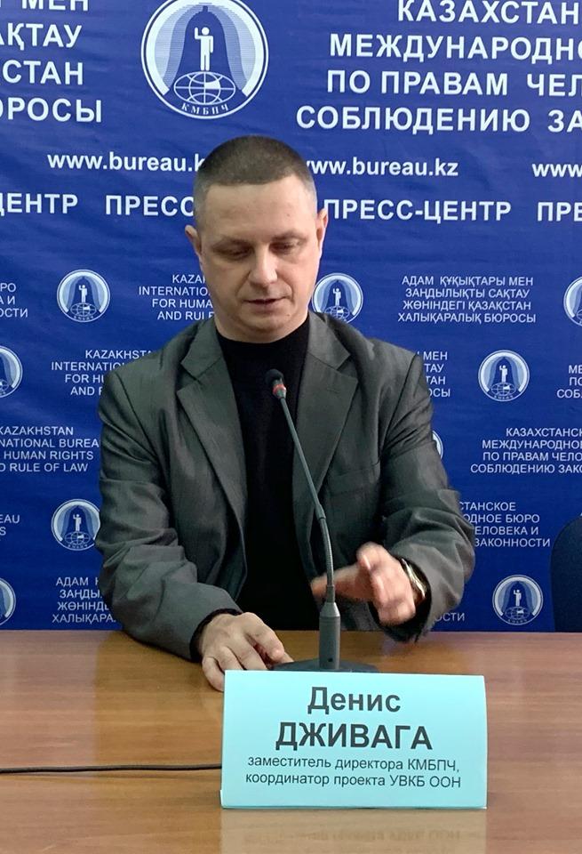 Заместитель директора КМБПЧ Денис Дживага