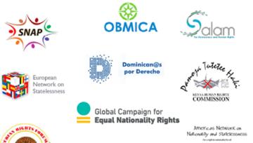 Мы присоединяемся к совместному заявлению организаций гражданского общества со всего мира